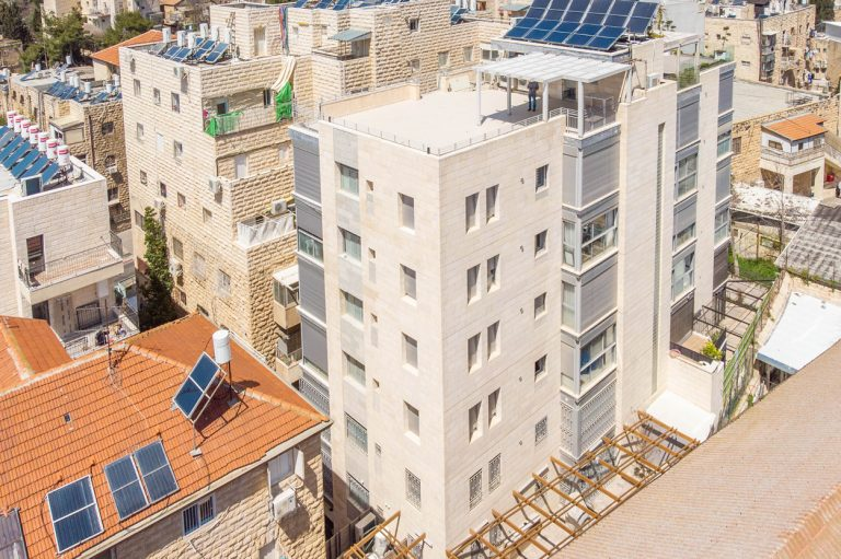 שטראוס, ירושלים 1